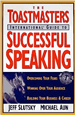 Toastmaster's International Guide