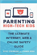 Parenting High-Tech Kids - Scott Steinberg