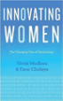 Innovating Women - Vivek Wadhwa