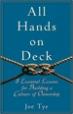 All Hands on Deck - Joe Tye